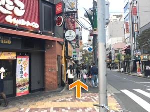 恵比寿駅前横断歩道